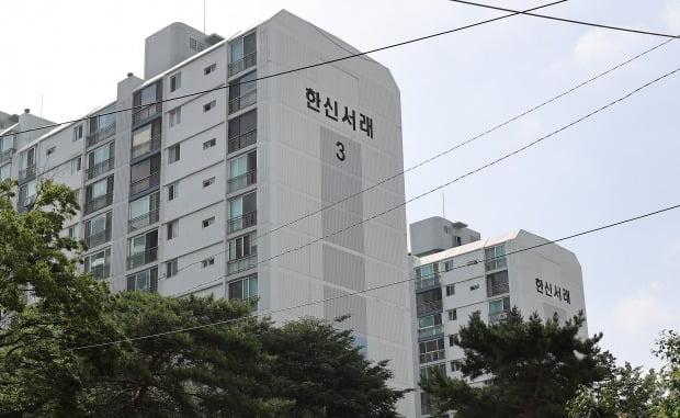 노영민 대통령 비서실장이 소유한 반포 아파트(사진=뉴스1)