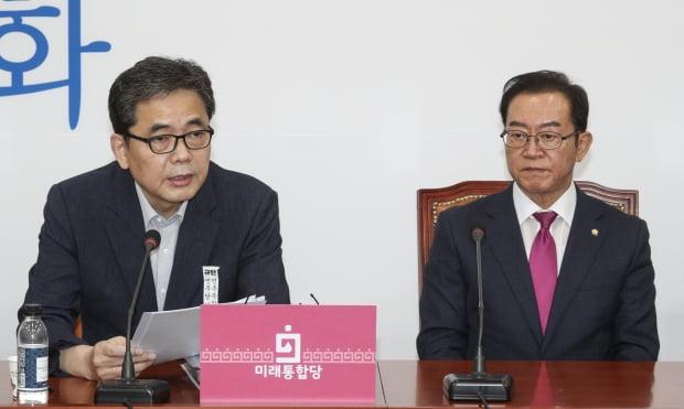 곽상도 미래통합당 의원이 9일 오후 서울 여의도 국회에서 열린 위안부 할머니 피해 진상규명 TF회의에서 발언을 하고 있다. 사진=뉴스1