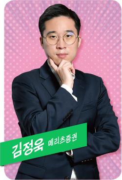 [2020 상반기 베스트 애널리스트] 김정욱, 하반기 주목해야 할 음식료주는 'CJ제일제당'