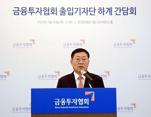 """나재철 금융투자협회장 """"사모펀드 환골탈태 계기로 삼을 것"""""""