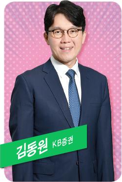 """[2020 상반기 베스트 애널리스트] 김동원, """"LG이노텍, 뚜렷한 실적 개선세로 주목해야 할 종목"""""""