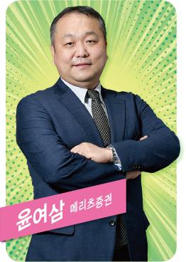 [2020 상반기 베스트 애널리스트] 윤여삼, 실물 경제는 최악 지나…하반기 금리 인상 가능성