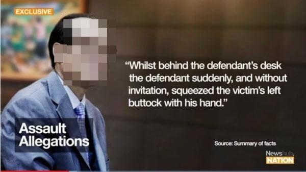 뉴질랜드 방송 뉴스허브는 지난 25일(현지시간) 뉴질랜드 주재 한국 외교관 A씨가 성추행 행위를 3차례 저질렀다는 혐의를 받고 있음에도 한국 정부가 수사에 협조하지 않고 있다고 밝혔다. 사진=뉴스허브 보도화면 캡처
