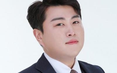"""'미스터트롯' 김호중 전 여친 """"피 말라""""…폭로<br>"""