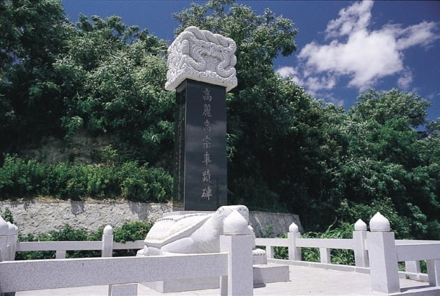 강화도에 있는 고려고종의 무덤. 사진=윤명철 동국대 명예교수·우즈베키스탄 국립 사마르칸트대 교수