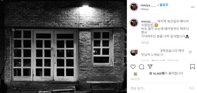 '하트시그널2'에 출연했던 김현우 /사진=인스타그램