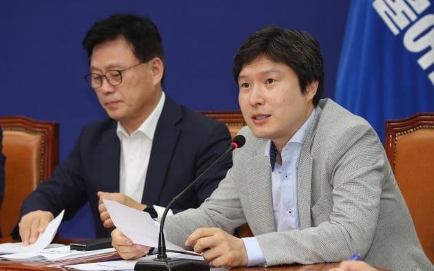 김해영 더불어민주당 최고위원. 연합뉴스