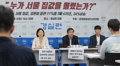 """""""2년 뒤 아파트값 더 뛴다"""" 전문가들 한목소리"""