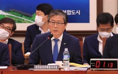 """""""文정부가…MB·박근혜보다 낫다"""" 폭탄 발언"""