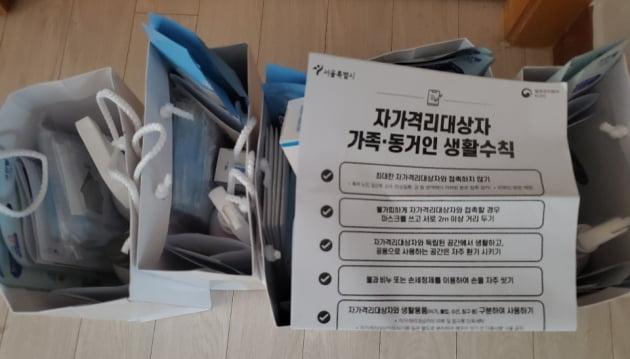 [여기는 논설실] 철자 틀린 인천공항 영문 안내문