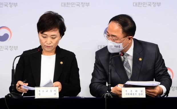 (왼쪽부터)김현미 국토교통부 장관과 홍남기 경제부총리 겸 기획재정부 장관. (자료 한경DB)