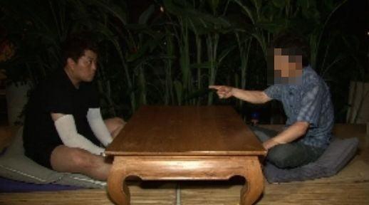 김호중과 A 씨/ 사진=EBS '대한민국 화해 프로젝트-용서'