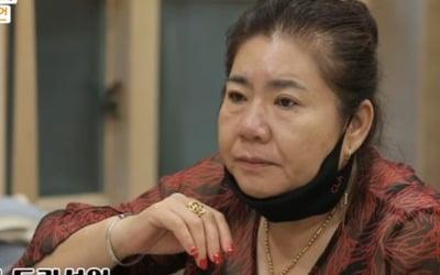 '아내의 맛' 중국 마마, 폭탄 선언