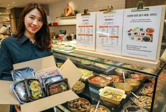 현대백화점은 유명 반찬 브랜드와 손잡고 가정식 반찬을 정기적으로 배송하는 서비스를 시행한다고 5일 밝혔다.