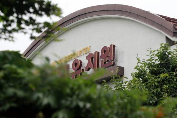 사진은 지난달 25일 안산시 소재 A 유치원 전경. /사진=연합뉴스