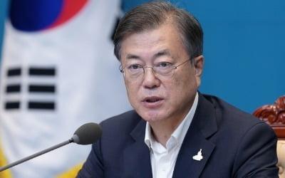 문재인 대통령 / 청와대 제공