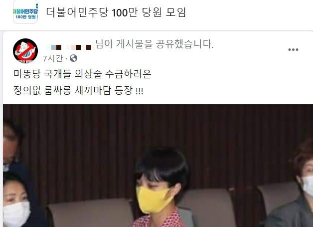 """분홍 원피스 입고 국회 등장한 류호정…""""소풍 왔나"""" vs """"꼰대냐"""""""
