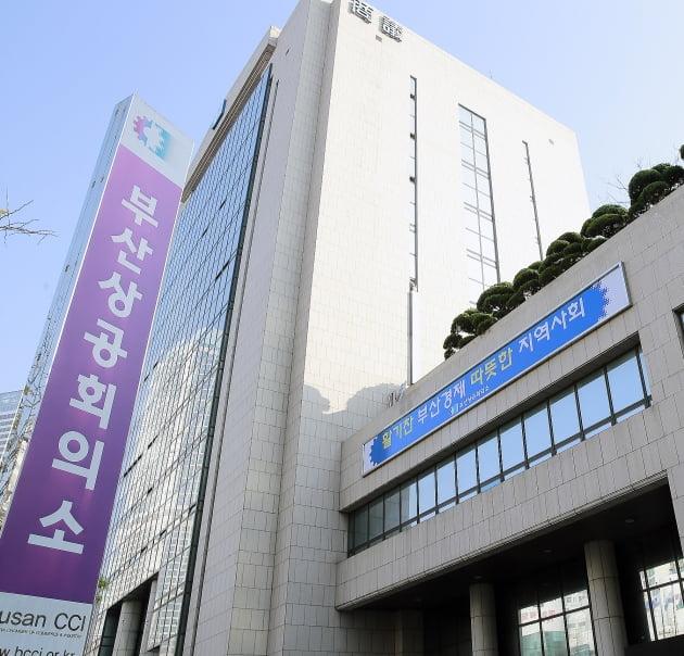 부산 미래성장산업,인천에 밀리고 동남권에서도 제일 뒤처져