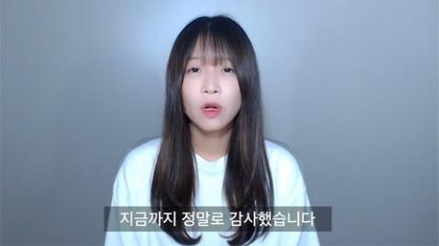 BJ 쯔양/사진=유튜브 영상 캡처
