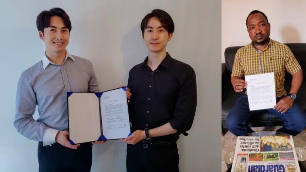 SS501 김형준, 제작자로 새 도약…SDKB 엔터 신사업 본격화