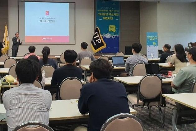 최근 인천공항 3K 스타트업 육성사업 기업으로 선정된 스타트업 20개사와 글로벌 액셀러레이터 6개사가 참석한 매칭데이 현장 모습. 인천TP 제공