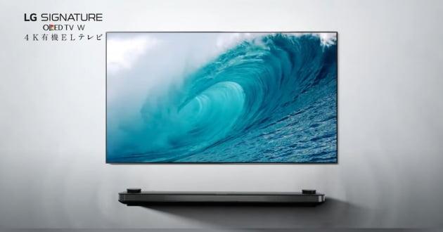 LG OLED TV 광고에 일본 연일 '갑론을박'…왜?