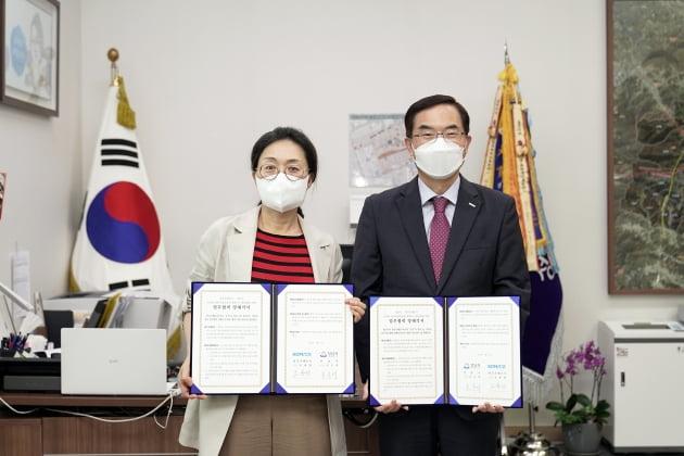 성남시, 모바일 카드형 상품권 발행 '한국조폐공사와 업무협약'