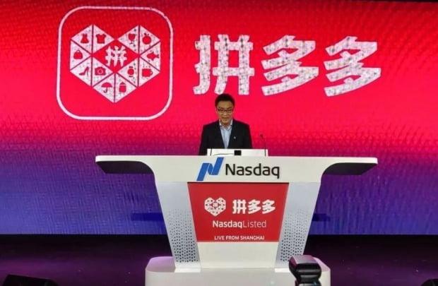 핀둬둬의 창업자 황정은 지난 6월23일(현지시간) 포브스 실시간 부호 순위에서 개인 재산 454억달러(약 54조원)를 기록해 알리바바를 설립한 마윈을 제치고 중국 두번째 부호가 됐다. 사진=바이두