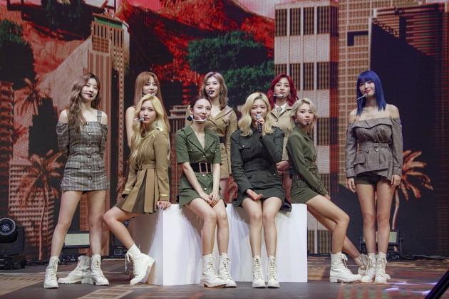 그룹 트와이스 '비욘드 라이브' /사진=JYP엔터테인먼트 제공