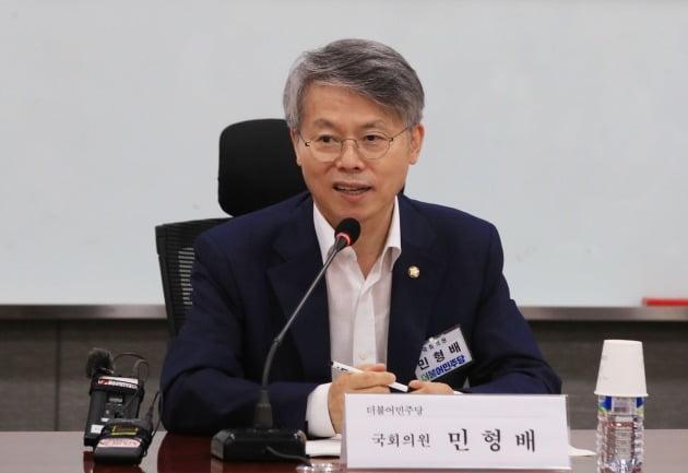 민형배 더불어민주당 의원. /연합뉴스