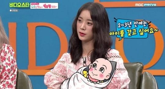혜림, 2세 계획 밝혀 /사진=MBC에브리원 방송화면 캡처