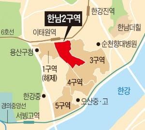 """[집코노미] 한남2구역 '속도전'…""""임대비율 상향 피하자"""""""