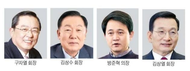 """""""이재민 돕기 동참""""…LS·건설協·넷마블·호반건설 등 성금 전달"""