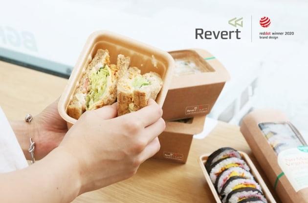 BGF에코바이오, 친환경 브랜드 'Rvert' 선보여