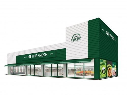 GS슈퍼마켓은 지난해 4월부터 GS더프레시로 리브랜딩하고 있다.사진=GS리테일 제공.