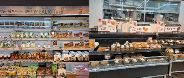 롯데슈퍼 'FRESH&DELI' 내부 밀키트 및 조리식품 코너 모습.사진=채선희기자.