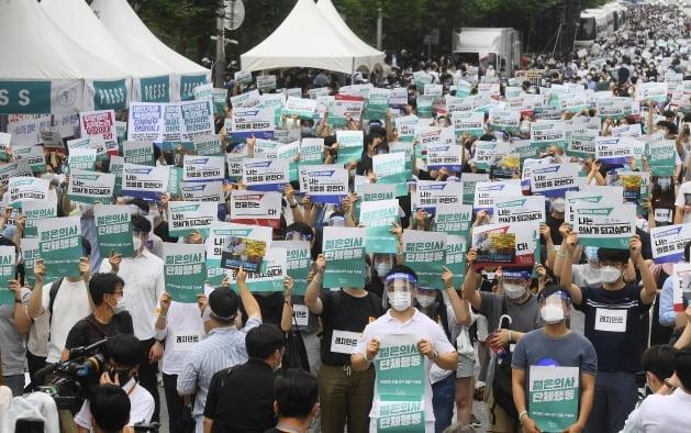 """OECD """"한국, ICT 선두주자인데 원격의료 규제는 왜 안푸나"""""""
