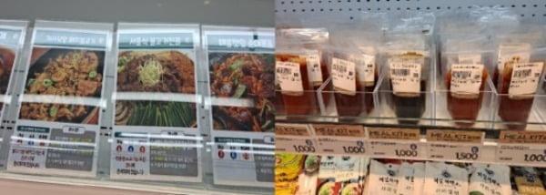 롯데  'FRESH&DELI 매장 내부 소스 판매 코너와 레시피 진열대.사진=채선희기자.