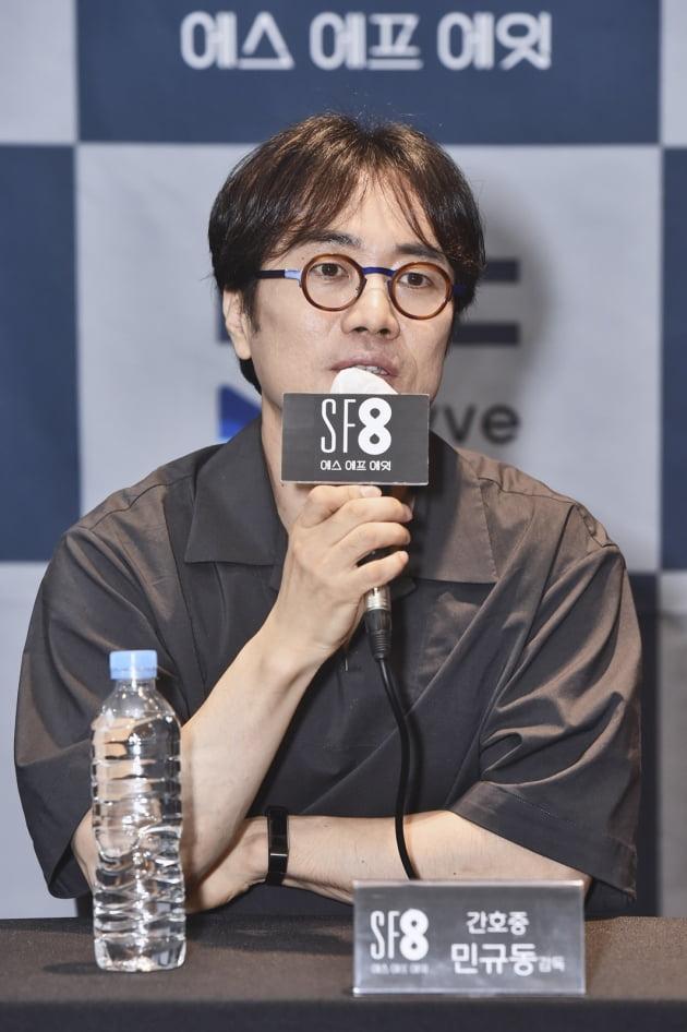 민규동 감독/사진=MBC