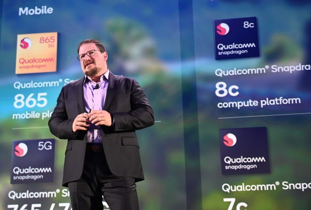 Qualcomm의 Cristiano Amon 사장이 1 월 미국 라스 베이거스에서 열린 'CES 2020'에서 Qualcomm의 주요 제품을 소개합니다.  연합 뉴스