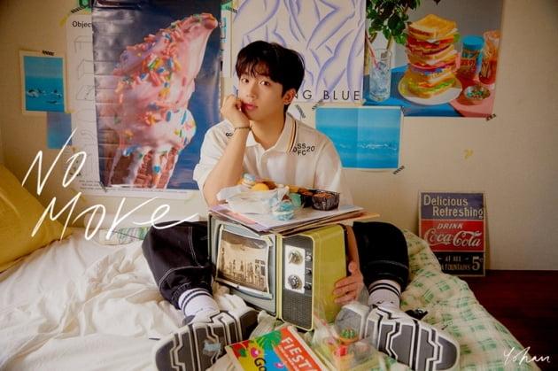 김요한, 첫 솔로곡 '노 모어' 콘셉트 포토 공개…자이언티 프로듀싱