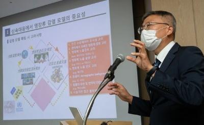 """""""코로나 바이러스 하루 만에 소멸…동물실험으로 효과 확인"""""""