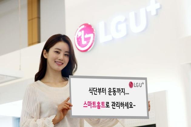"LG유플러스 ""스마트홈트 앱 구독형 전환 후 충성도 증가"