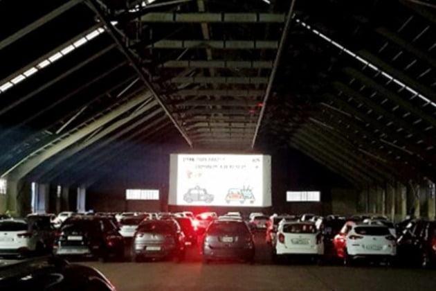 인천항 자동차 극장에 예약 차량이 빼곡히 들어서 있다. 사진=인천시 제공