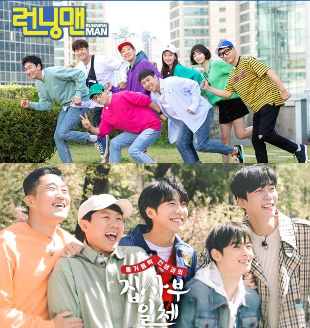 """SBS 측 """"'런닝맨'·'집사부일체' 오늘(24일) 촬영 취소…쉽지 않은 상황"""" [공식]"""