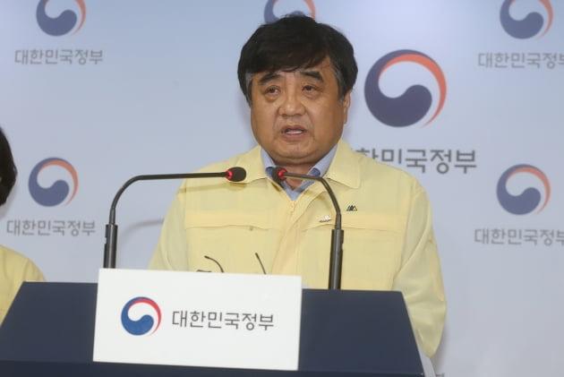 """방통위 """"코로나19 가짜뉴스는 사회적 범죄…엄정 대응할 것"""""""