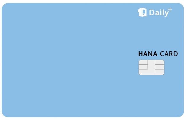 하나머니 최대 1% 적립+ 알파= '하나카드 원큐 데일리+'