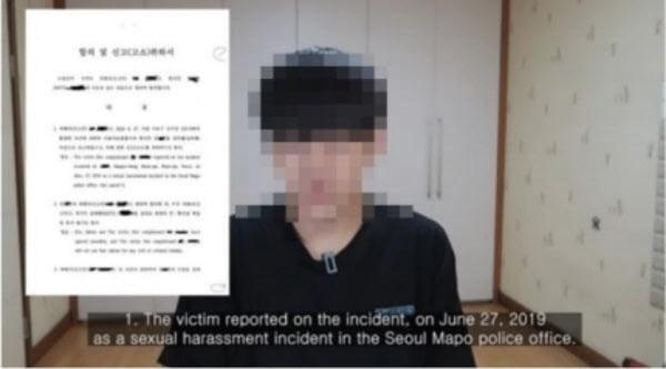무슬림 유튜버 김모씨가 지난해 성폭행을 시도했다며 한 외국인 여성이 사회관계망서비스(SNS)에 폭로하자 해명 영상을 내놨다사진=유튜브 캡처