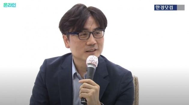 박세익 인피니티투자자문 전무가 27일 '2020 한경 재테크쇼'에서 질문에 답하고 있다.