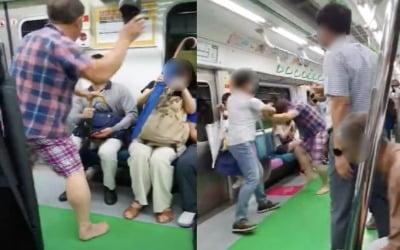 출근길 지하철 싸움 화제…마스크 착용 요구하자 난동 [영상]